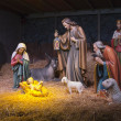 The Nativity scene at the Grotto in Portland OR....