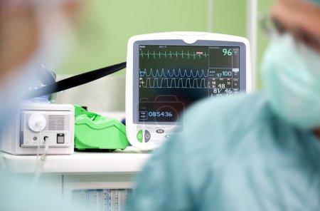 Cardiogram monitor ekg operation