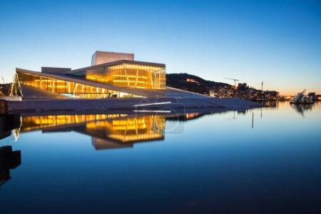 Oslo Opera House shine at dusk, morning twilight, ...