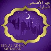 City of Mosque Eid Al Adha card