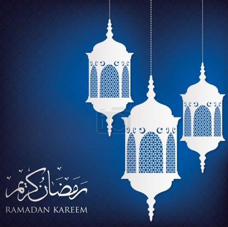 "Arabesque lanterns set ""Ramadan Kareem"""