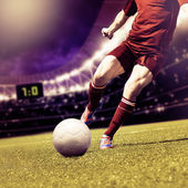 Gioco del calcio