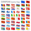 Vector Collection of all European National Flags, ...