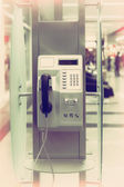 Public phone in airport hall