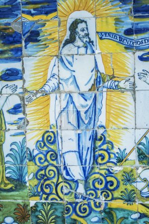 tiles Resurrected Jesus Basilica del Prado of Talavera de la Rei