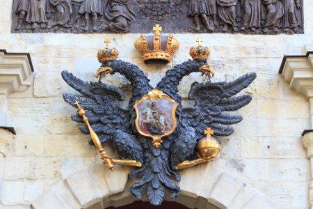 Russian double headed eagle