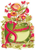 Congratulations on the occasion of March 8 International Womens Day