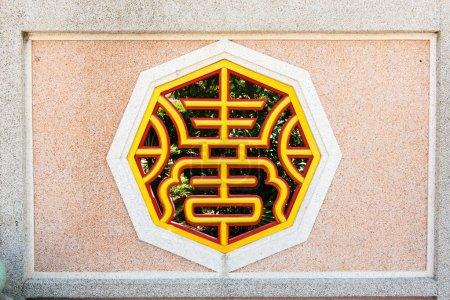 Photo pour Temple chinois fenêtre dorée avec motif chinois traditionnel - image libre de droit