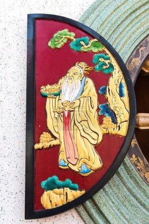 Photo pour Temple chinois fenêtre dorée avec dessin symbolique chinois - image libre de droit