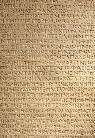 Photo for Ancient greek writing on stone background - Royalty Free Image