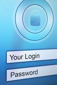 Přihlašovací jméno a heslo na obrazovce monitoru