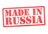 MADE IN RUSSIA Rubber Stamp