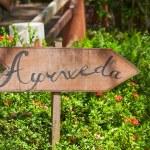 Sign in garden of Ayurveda in Sri Lanka...