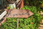 Sign in garden of Ayurveda