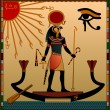 The gods of ancient Egypt - Aten and Ra. Ra in the...