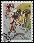 Sharjah a závislosti - cca 1972: razítko tištěny sharjah