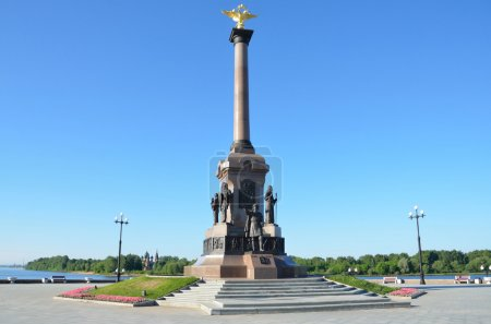 The monument to the 1000th anniversary of Yaroslav...