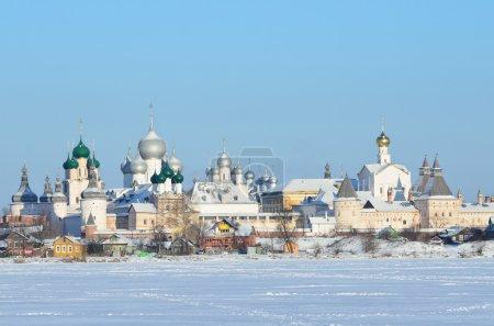 The Kremlin in Rostov in winter, Golden ring of Russia