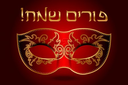 "Vector ""Happy Purim"" (Hebrew) background with mask"
