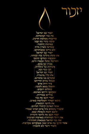 Illustration for Vector Yizkor prayer - to Holocaust victims (Hebrew) In the form of a memorial - Royalty Free Image