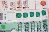 Orosz bankjegyek