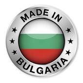 Made In Bulgaria Silver Badge