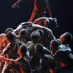 CHENGDU - DEC 10: modern Group dance show performe...