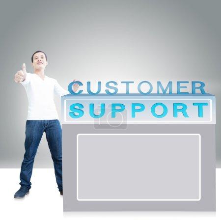 Photo pour Comptoir de soutien à la clientèle - image libre de droit