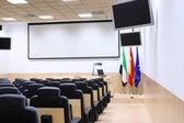 Részleges kilátás a konferencia terem