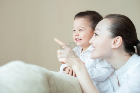 Asian mother with son