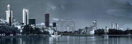 City panorama ekaterinburg