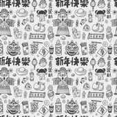 Seamless Doodle Chinese New Year pattern background Chinese word