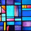 This is a picture of stained glass...
