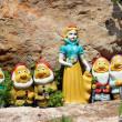 Постер, плакат: Snow White and the Seven Dwarfs
