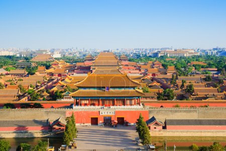 overlook the Forbidden City in evening