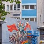 Постер, плакат: Street art in the making