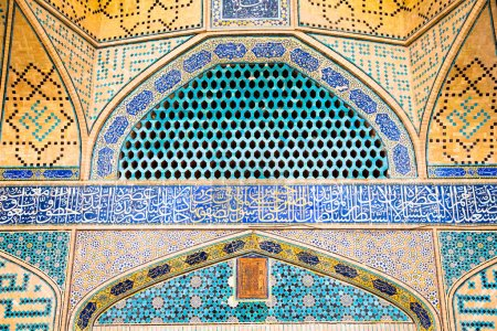 Tiled oriental Jame mosque