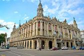 Famous Great Theater building in Havana, Cuba