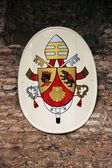 Coat of Arms of His Holiness Benedict XVI