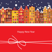 Winter city New Year vector illustration