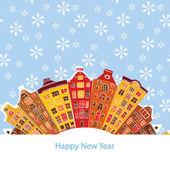 Winter city New Year vector illustration