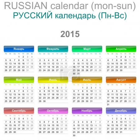 2015 Calendar Russian Language Version Mon - Sun