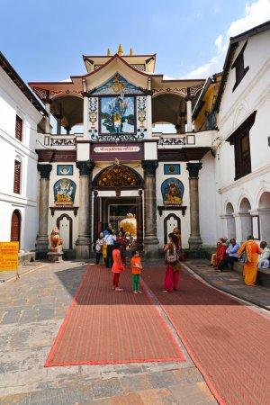 PASHUPATINATH - OCTOBER 8: Hindu people celebratin...