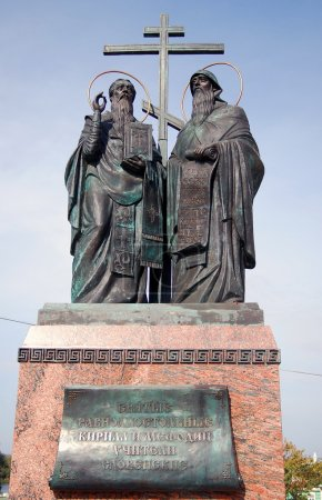 Monument to Cyril and Methodius. Kremlin in Kolomna, Russia.