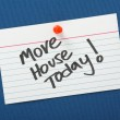 Постер, плакат: Move House Today