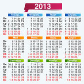 Colorful russian vector calendar for 2013 year