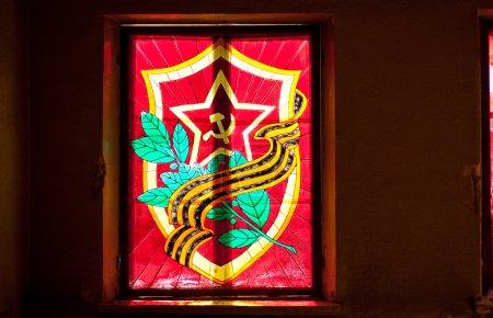 Photo pour Armoiries - conception de l'union soviétique (URSS), le marteau et la faucille - image libre de droit