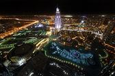 Zobrazení centra krásné město Dubaj