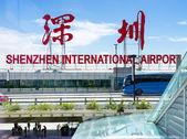 China Shenzhen Airport