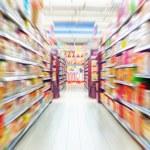 Empty supermarket aisle, Motion Blur....